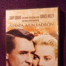 Cine: ATRAPA A UN LADRON. DVD DE LA PELICULA DE ALFRED HITCHCOCK. CON CARY GRANT Y GRACE KELLY. COLOR. Lote 36490664
