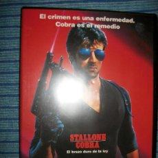Cine: DVD - COBRA - STALLONE. Lote 37024664