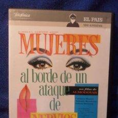 Cinema: MUJERES AL BORDE DE UN ATAQUE DE NERVIOS. DVD DE LA PELICULA DE PEDRO ALMODOVAR.. Lote 45888705