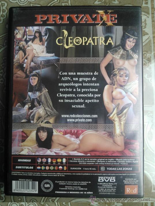 клеопатра студия приват - 7