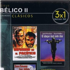Cine: DVD - CICLO BÉLICO II - INFIERNO EN EL PACÍFICO - EL ATAQUE DURÓ SIETE DIAS - PRISIONERAS DE GUERRA. Lote 38366180