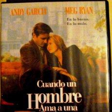 Cine: DVD PELICULA CUANDO UN HOMBRE AMA A UNA MUJER. Lote 38495104