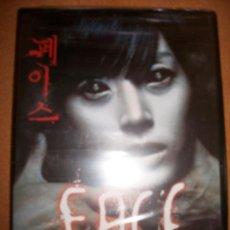 Cine: DVD FACE - TERROR - MANGA FILMS - PRECINTADO. Lote 38927949