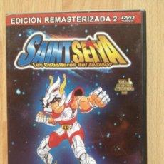 Cine: SAINT SEIYA LOS CABALLEROS DEL ZODIACO EDICION REMASTERIZADA 2 DVD ¡¡¡¡CAPITULOS DEL 1 AL 8!!!. Lote 39126450