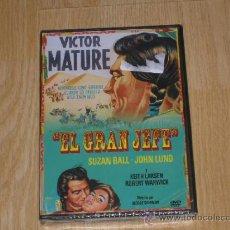 Cine: EL GRAN JEFE DVD VICTOR MATURE NUEVA PRECINTADA. Lote 126070263