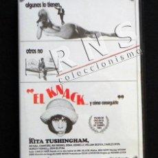 Cine: EL KNACK Y CÓMO CONSEGUIRLO - DVD PELÍCULA COMEDIA PALMA DE ORO AÑO 1965 - DIFÍCIL CONSEGUIRLA CINE. Lote 39415527