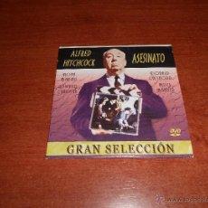 Cine: CINE GRAN SELECCIÓN EN DVD, ALFRED HITCHCOCK: ASESINATO. Lote 39765945