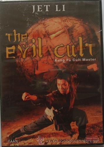 DVD THE EVIL CULT KUNG FU CULT MASTER JET LI (Cine - Películas - DVD)