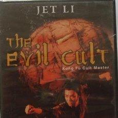 Cine: DVD THE EVIL CULT KUNG FU CULT MASTER JET LI . Lote 39979572
