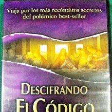 Cine: DOCUMENTAL DESCIFRANDO EL CODIGO DA VINCI. Lote 40375224