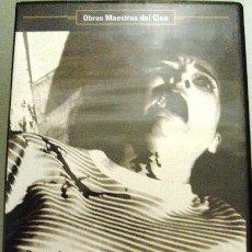 Cine: DVD LA NOCHE DE LOS MUERTOS VIVIENTES GEORGE A. ROMERO 1968 JUDITH O'DEA, DUANE JONES, MARILYN EAST. Lote 40484111