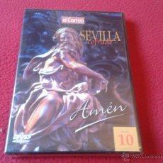 Cine: DVD VIDEO SEVILLA COFRADE EL CORREO DE ANDALUCIA AMEN SEMANA SANTA PRECINTADO NUEVO VOLUMEN 10. Lote 40667091