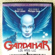 Gandahar Los Anos Luz Rene Laloux Philippe Sold Through Direct Sale 40685606