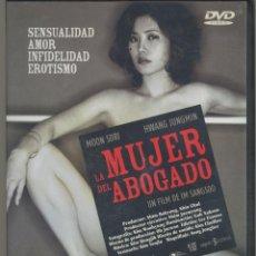 Cine: LA MUJER DEL ABOGADO DVD: A SU AMANTE SE LO DABA TODO... Y A SU JOVEN ESPOSA LE DEJABA SIN NADA. Lote 40708231
