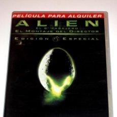 Cine: ALIEN EL OCTAVO PASAJERO DVD ED. ESPECIAL 2 DISCOS MONTAJE ORIGINAL + MONTAJE DIRECTOR. Lote 40933454