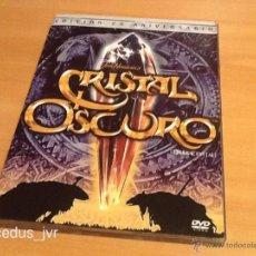 Cine: CRISTAL OSCURO DARK CRYSTAL EDICIÓN 25 ANIVERSARIO CINE DE CIENCIA FICCIÓN EN DVD DISCO 2. Lote 41313868