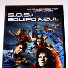 Cine: S.O.S. EQUIPO AZUL (SOS EQUIPO AZUL) - KATE CAPSHAW LEA THOMPSON KELLY PRESTON JOAQUIN PHOENIX DVD. Lote 41313938