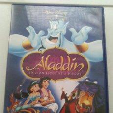 Cine: ALADDIN EDICIÓN ESPECIAL DVD. Lote 41401191