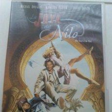 Cine: LA JOYA DEL NILO 1985 DVD. Lote 41415268