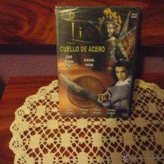 Cine: LI CUELLO DE ACERO • KUNG FU-ARTES MARCIALES • DVD PRECINTADO. Lote 41471533