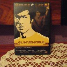 Cine: EL INVENCIBLE • BRUCE LEE • KUNG FU-ARTES MARCIALES . Lote 41477040