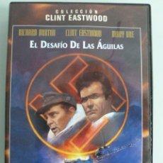 Cine: DVD EL DESAFIO DE LAS AGUILAS. Lote 42027707