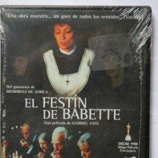 Cine: EL FESTIN DE BABETTE - DVD PRECINTADO. Lote 42493465