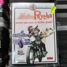 Cine: MOTOR PSYCHO - RUSS MEYER - DVD. Lote 42634506