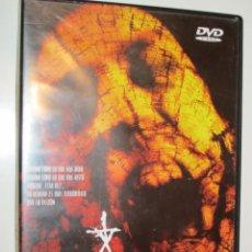Cine: DVD EL LIBRO DE LAS SOMBRAS BW2. Lote 42719560
