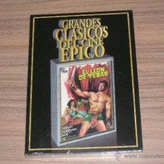 Cine: EL LEON DE TEBAS DVD NUEVA PRECINTADA. Lote 126070243