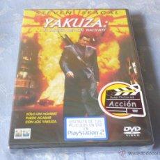 Cine: YAKUZA EL IMPERIO DEL SOL NACIENTE ( STEVEN SEAGAL ) DVD NUEVA ¡PRECINTADA! ACCION. Lote 42798393