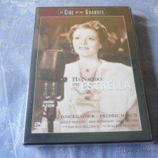 Cine: HA NACIDO UNA ESTRELLA ( JANET GAYNOR ) DVD NUEVO ¡PRECINTADO! CLASICA EL CINE DE LOS GRANDES. Lote 42841903