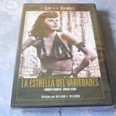 Cine: LA ESTRELLA DEL VARIEDADES ( WILLIAM A. WELLMAN ) DVD NUEVA ¡PRECINTADO! CLASICA . Lote 43005234