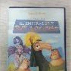 Cine: LOTE DOS PELIS - MONSTRUOS S.A Y EL EMPERADOR Y SUS LOCURAS DVD. Lote 43305413