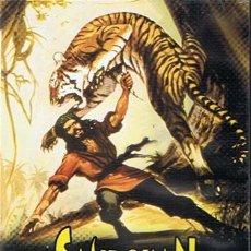 Cine: DVD SANDOKAN CONTRA EL LEOPARDO DE SARAWAK RAY DANTON - GUY MADISON. Lote 43731525