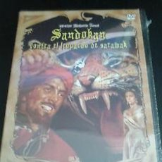 Cine: PELÍCULA SANDOKAN CONTRA EL LEOPARDO DE SARAWAK - UMBERTO LENZI - RAY DANTON DVD. Lote 43782536