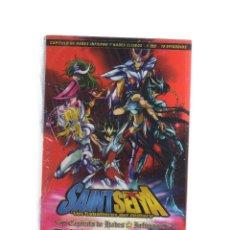 Cine: LOTE DE 5 DVDS SAINT SEIYA - LOS CABALLEROS DEL ZODIACO. Lote 44708936