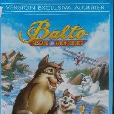 Cine: DVD - BALTO RESCATE DEL AVION PERDIDO ** BALTO III *** . Lote 44931179
