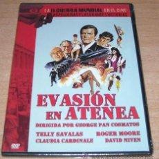 Cine: DVD EVASION EN ATENEA - SEGUNDA GUERRA MUNDIAL. Lote 44932283