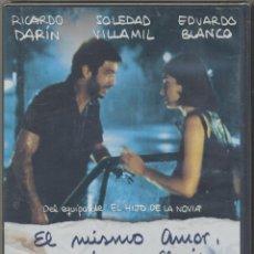 Cine: EL MISMO AMOR, LA MISMA LLUVIA:DVD -QUÉ DIFICIL ES VIVIR CON ALGUIEN QUE NO SE COMPROMETE. PRECINTA. Lote 45356733