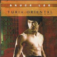Cine: DVD FURIA ORIENTAL BRUCE LEE . Lote 45489142