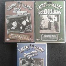 Cine: DVD - LOTE 3 PELÍCULAS LAUREL Y HARDY** EN EL OESTE** HACIENDO DE LAS SUYAS ** COMPAÑEROS DE JUERGA . Lote 45646396