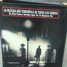 Cine: EL EXORCISTA EL MONTAJE DEL DIRECTOR. Lote 45709299