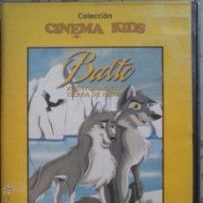 Cine: PELICULA DVD BALTO AVENTURA EN LA TIERRA DE HIELO. Lote 45812506