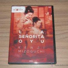 Cine: LA SEÑORITA OYU DVD KENJI MIZOGUCHI NUEVA PRECINTADA. Lote 289929823