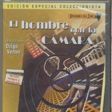 Cine: EL HOMBRE CON LA CAMARA DVD. UN MOSAICO DE IMÁGENES GENIALES DE SAN PETERSBURGO DE 1929 (RESTAURADA). Lote 46110911