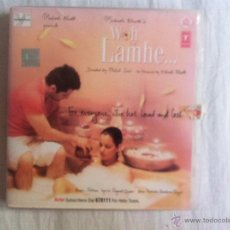Cine: DVD WOH LAMBE. Lote 46300978