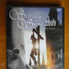 Cine: DVD SEMANA SANTA SEVILLA - CRONICA DE LA SEMANA SANTA 2009 - NUMERO 4 PRECINTADO SIN ABRIR. Lote 46618859