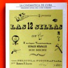 Cine: LAS 12 SILLAS / LAS DOCE SILLAS - TOMÁS GUTIÉRREZ ALEA - CINE CUBANO - PRECINTADA. Lote 46913210