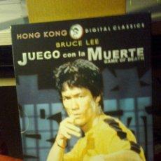 Cine: JUEGO CON LA MUERTE-DESCATALOGADA-. Lote 47005187